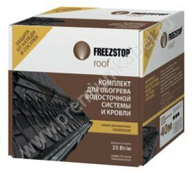 Freezstop Roof 25-40